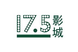 郑州17.5影城陇海店