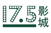 郑州17.5影城枣庄店